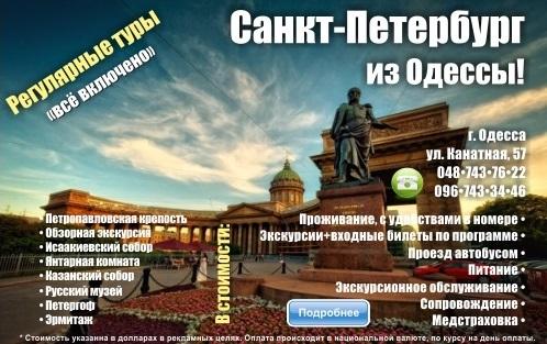 Туры в грузию на море из украины